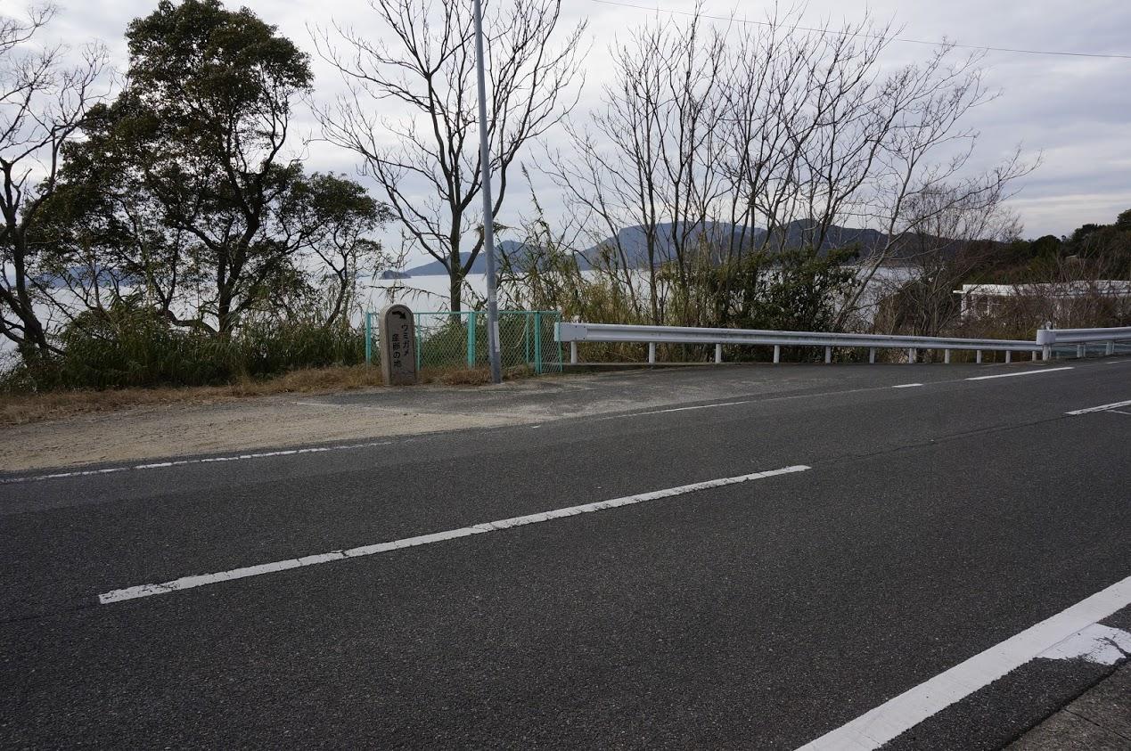 小豆島 旧戸形崎小学校