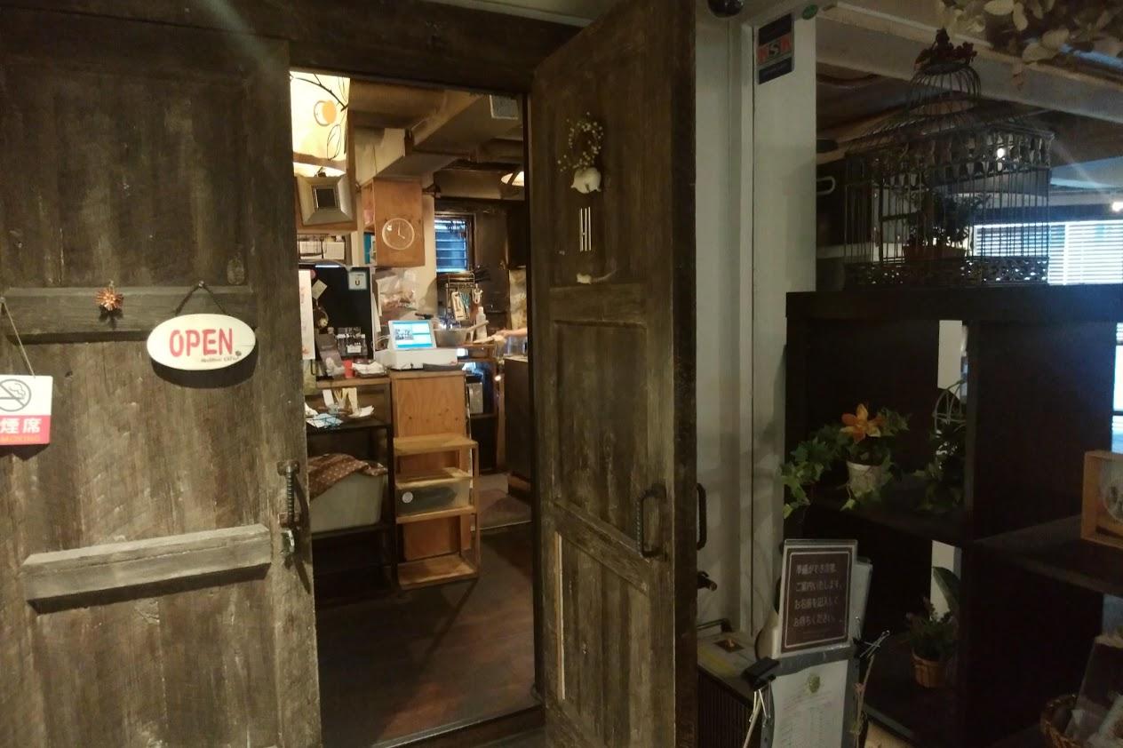 神戸HANAZONO CAFE