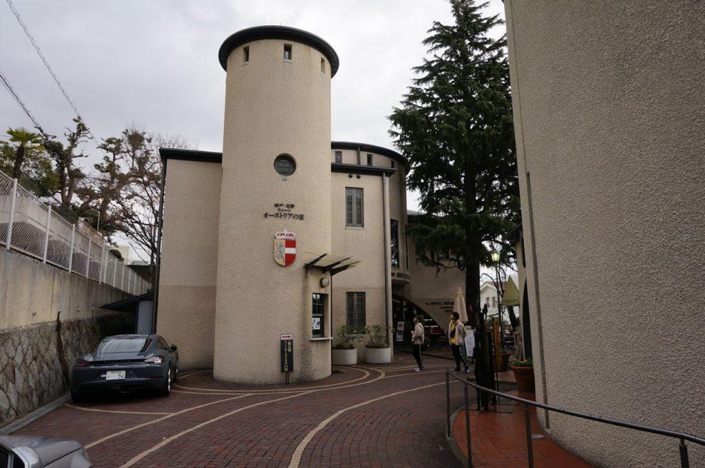 神戸異人館_ウィーンオーストリアの家