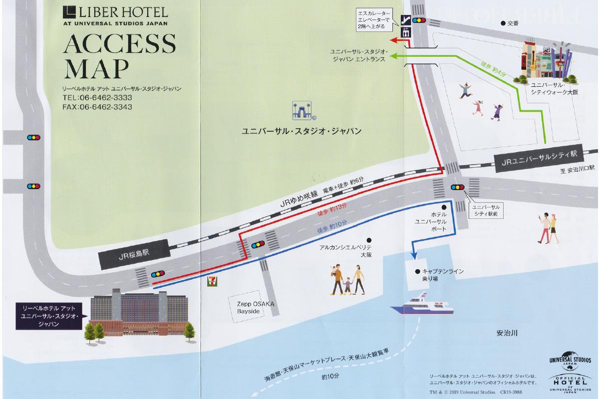 リーベルホテル アット ユニバーサル・スタジオ・ジャパンからUSJへの地図