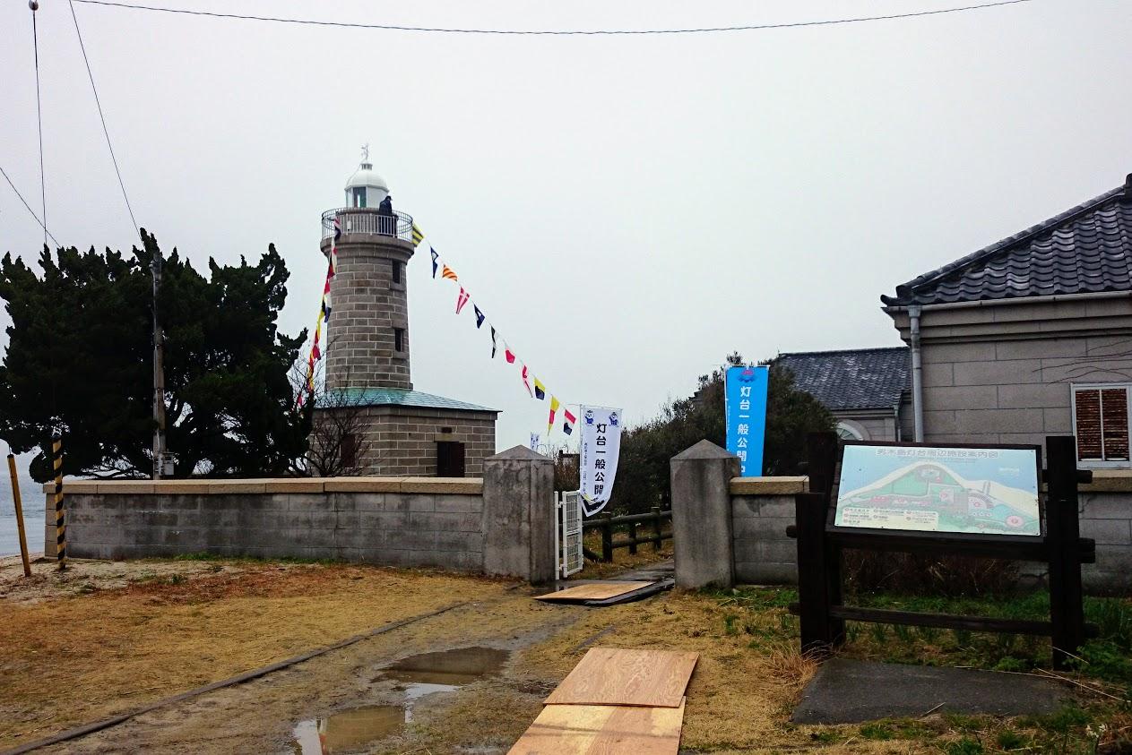 男木島灯台灯台