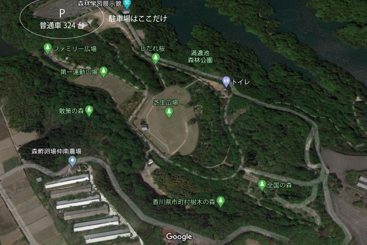 満濃池森林公園の駐車場