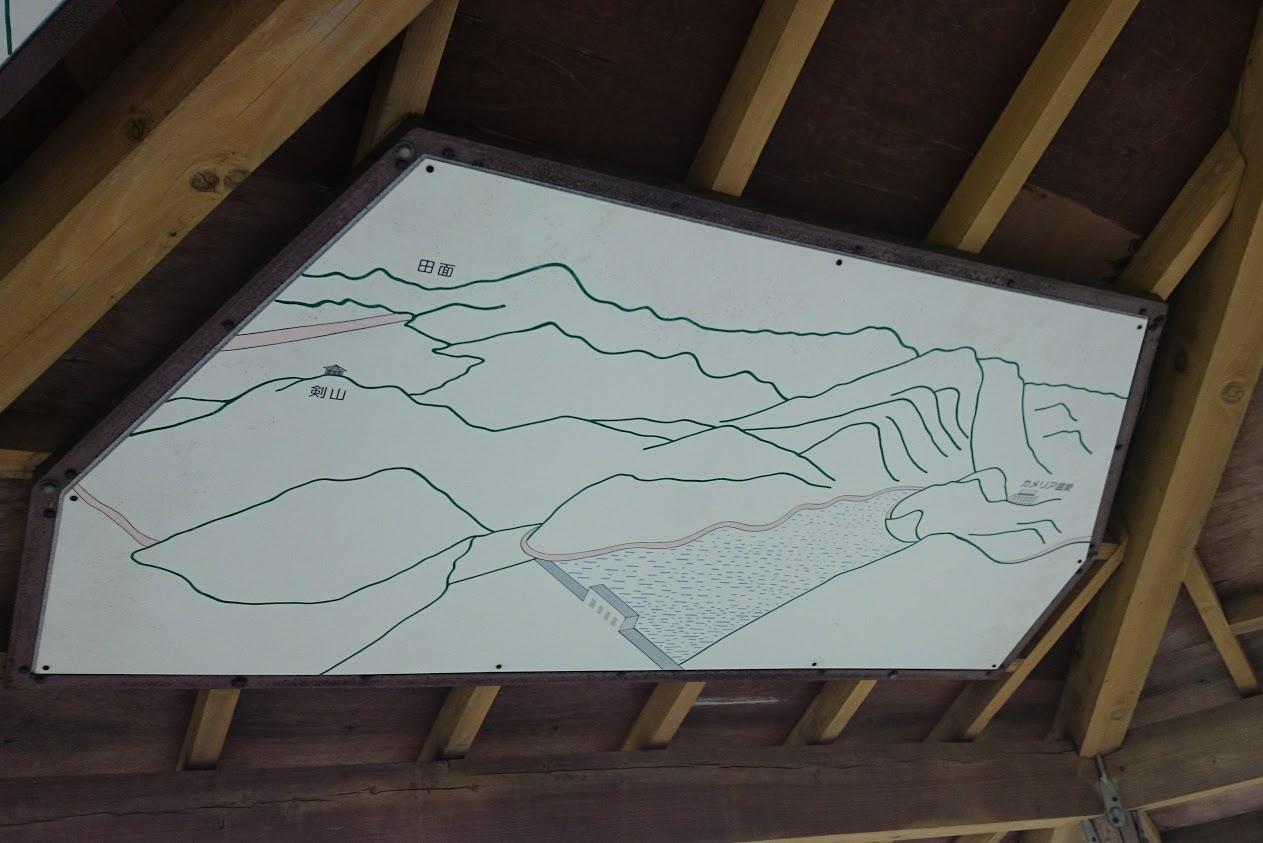 山上公園東屋から見る景色のイラスト