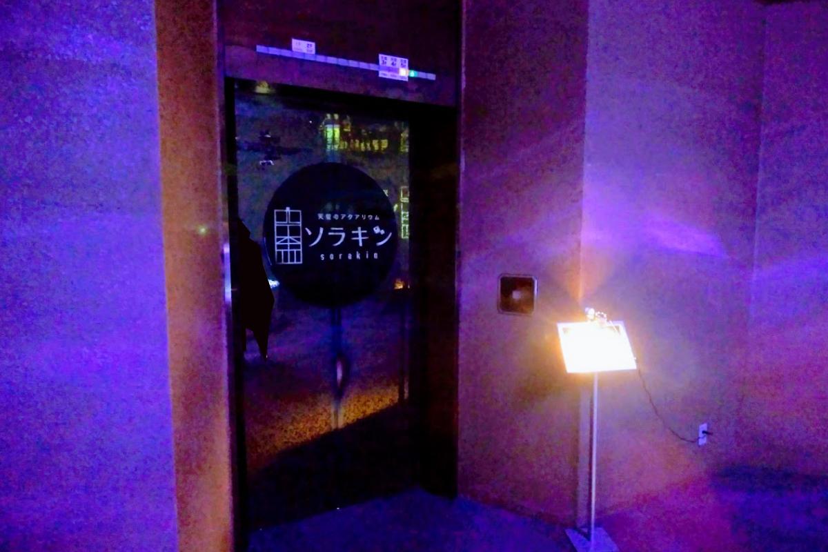 宇多津ゴールドタワー昇りエレベータ前