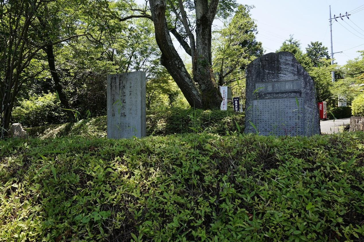 満濃池の神野寺の石碑