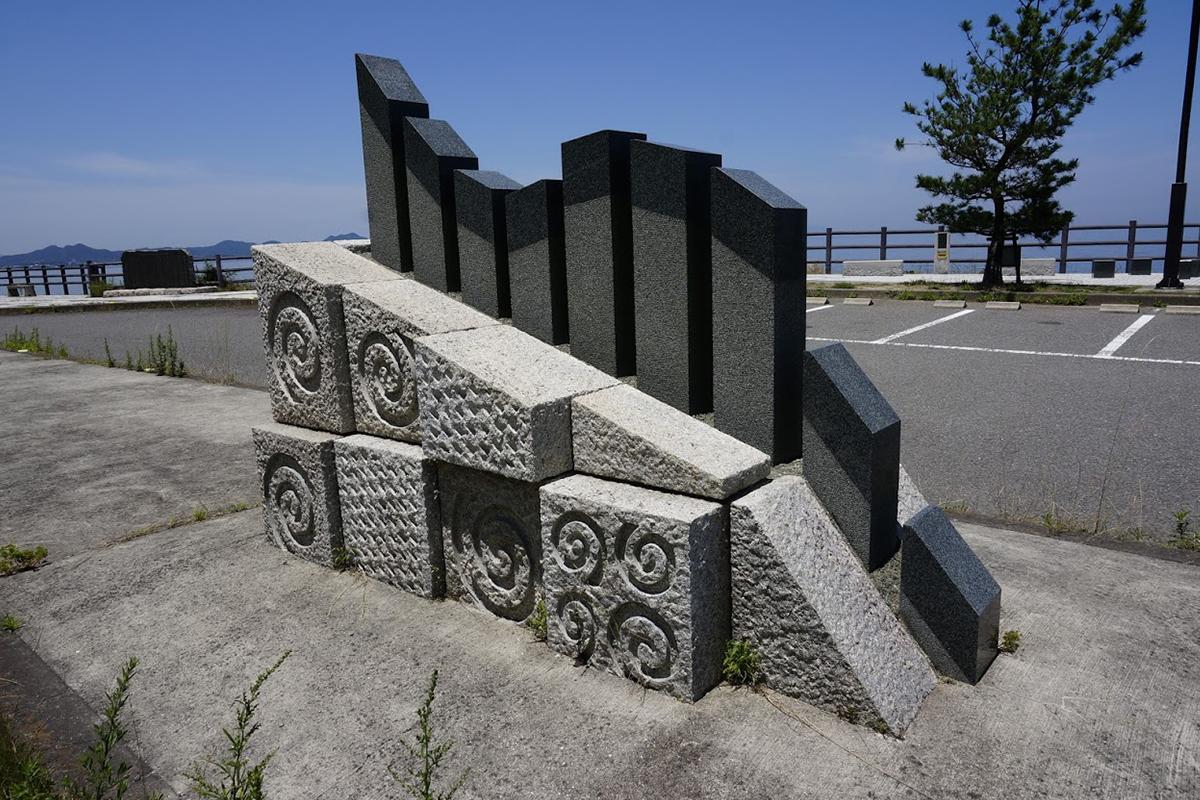 うずしおロマンチック海道 彫刻公園付近の駐車場のオブジェ