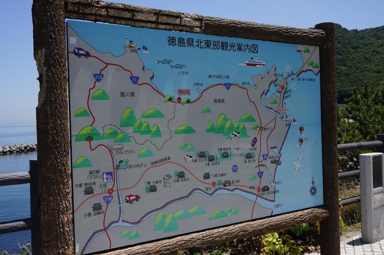 徳島県北東部観光案内図