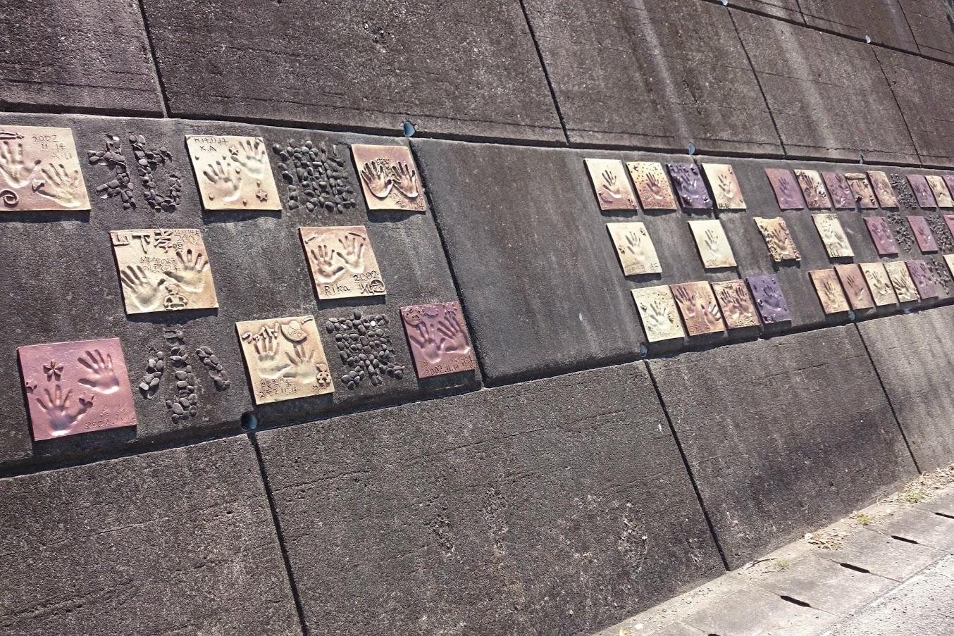 うずしおロマンチック海道彫刻公園の手形