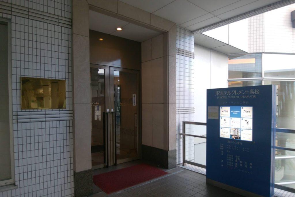 JRクレメント高松2階西側の入口