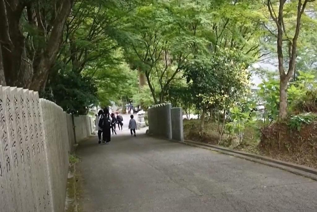 巨鼇山雲辺寺への参道