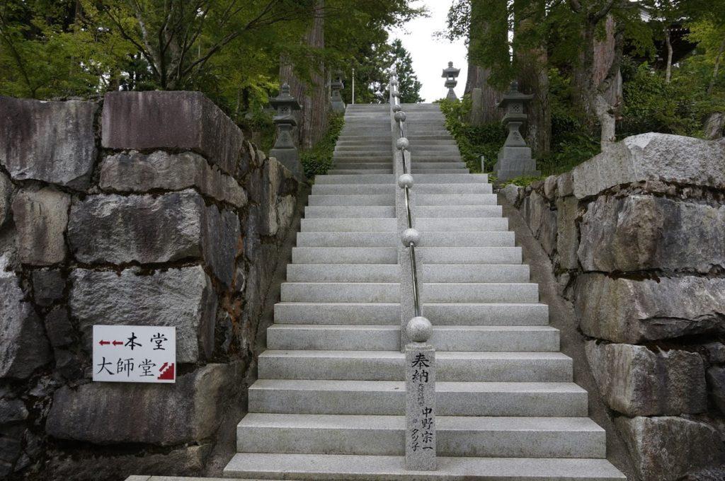 巨鼇山雲辺寺大師堂への階段