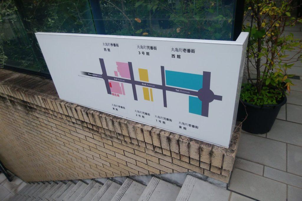 丸亀町三番館東館