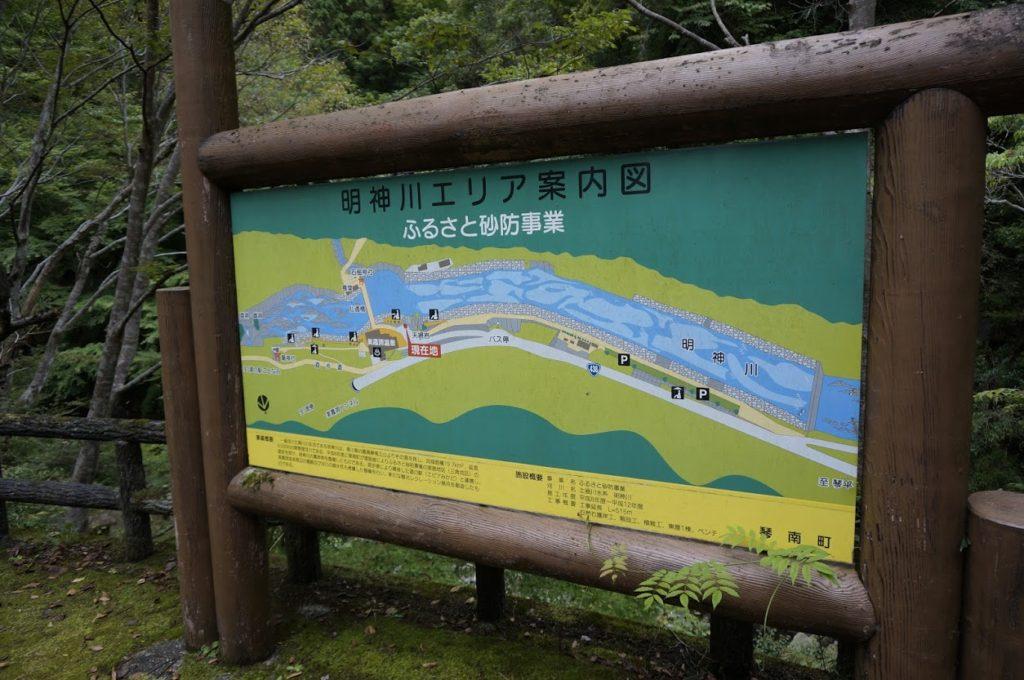 美霞洞渓谷温泉公園の案内図
