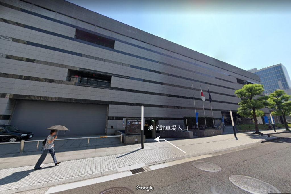 高松市美術館地下駐車場入口