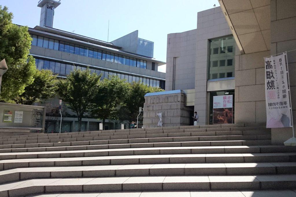 岡山県立美術館高畑勲展