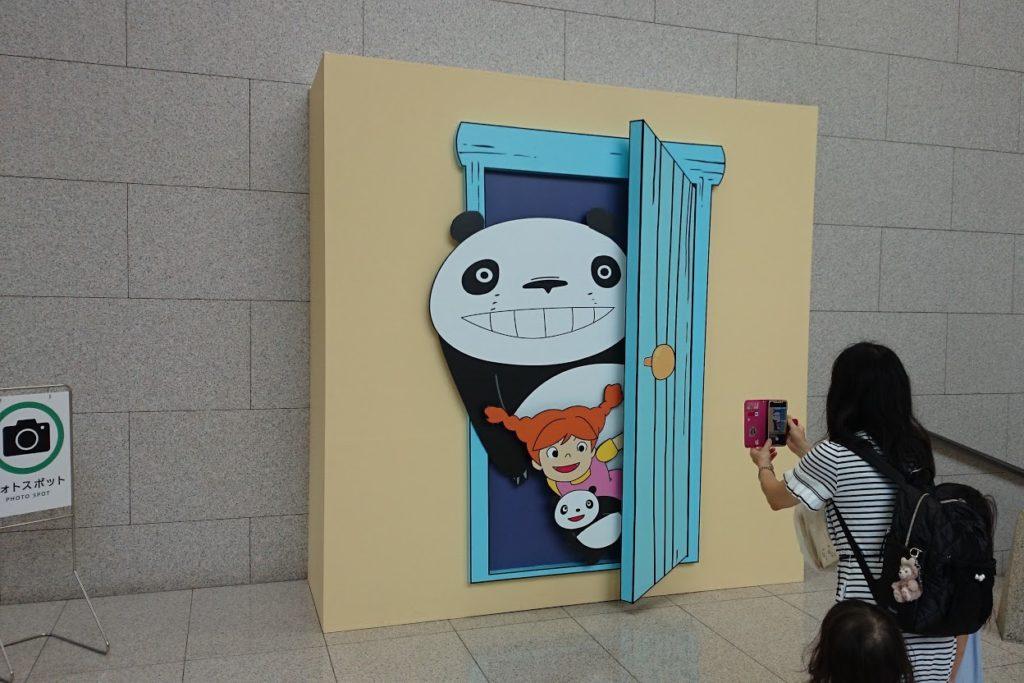 高畑勲展パンダコパンダ