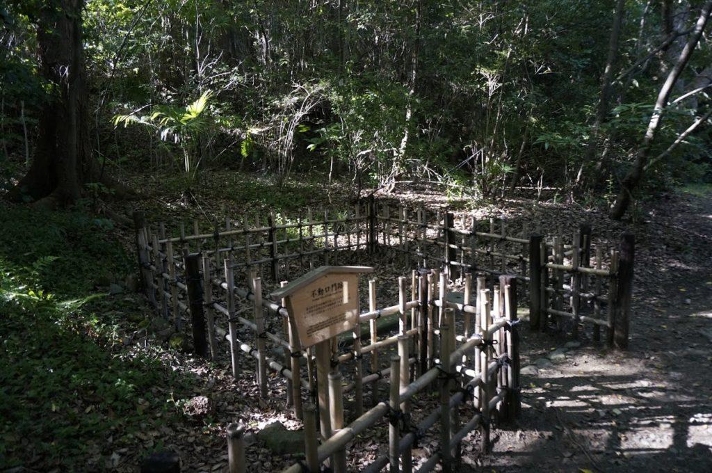 栗林公園 不動口門跡