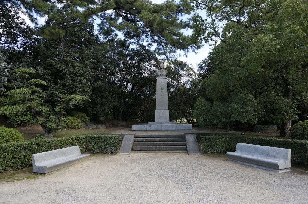 栗林公園 松平頼寿閣下像