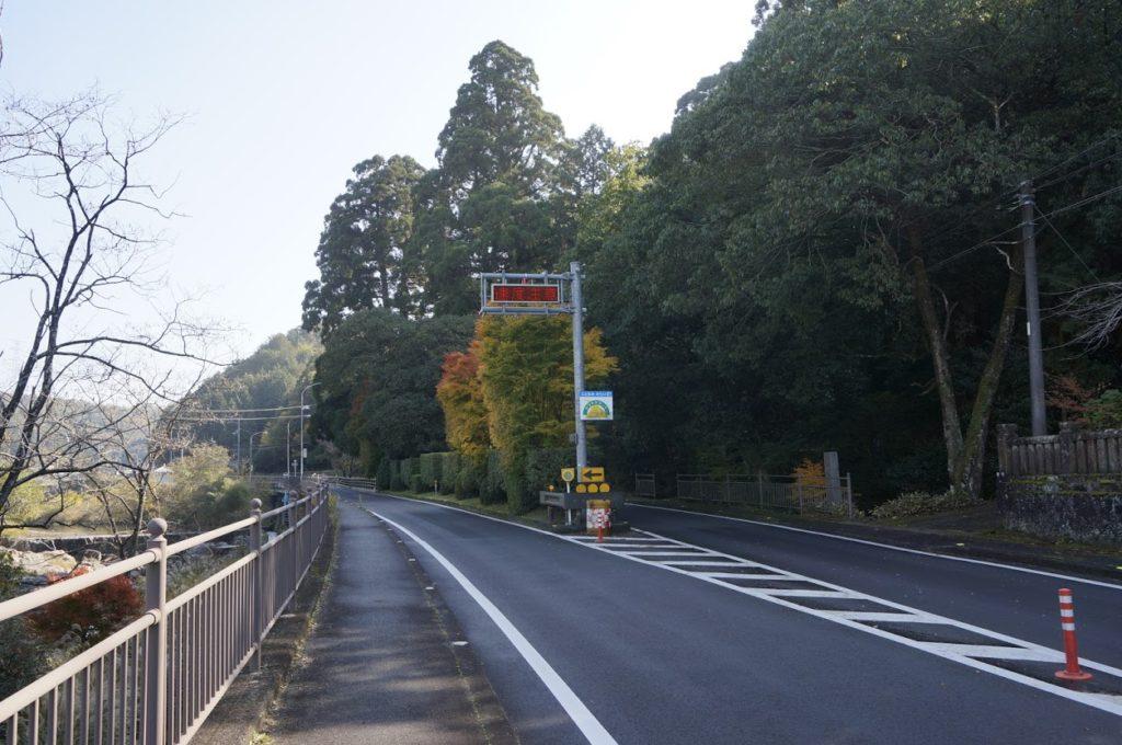 讃岐十景天川神社前