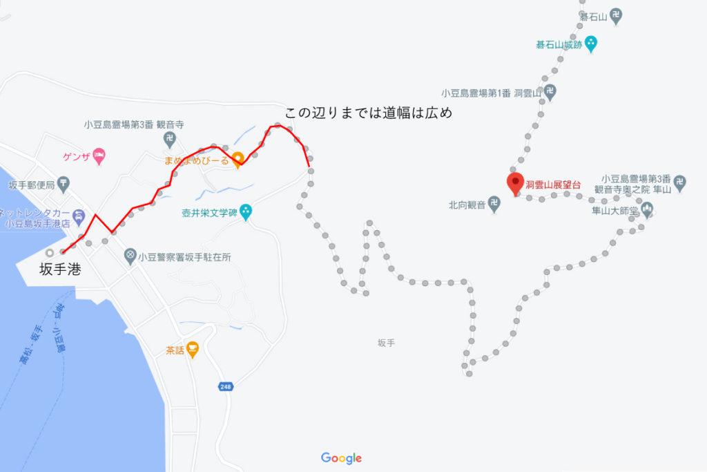 坂手港から洞雲山への道