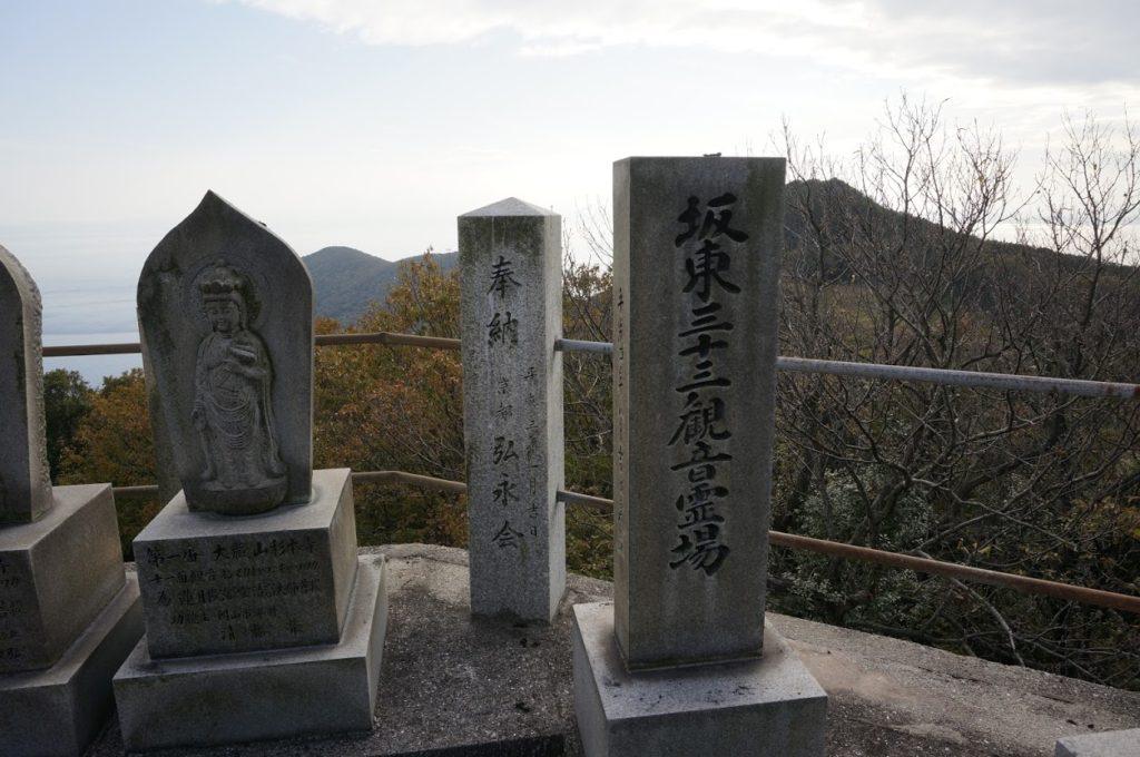 隼山大師堂