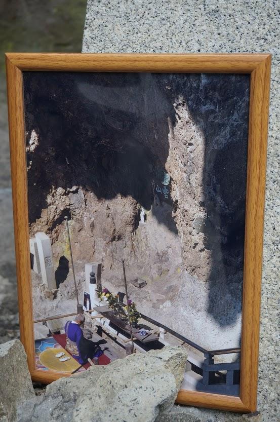 洞雲山夏至観音の写真