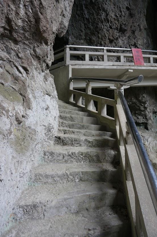 洞雲山仙雲窟の登り口