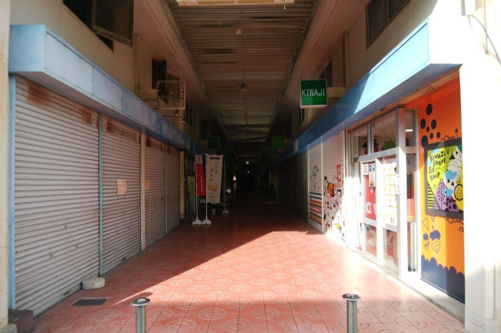 高松市中央卸売市場関連商品売場棟KIWAJI前