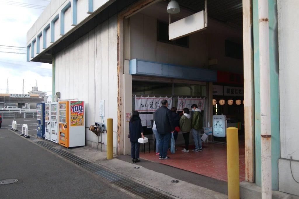 高松市中央卸売市場関連商品売場棟麺屋浜堂