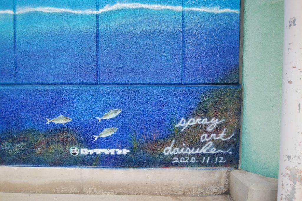 高松市中央卸売市場関連商品売場棟の壁アートスプレーアーティストDaisuke