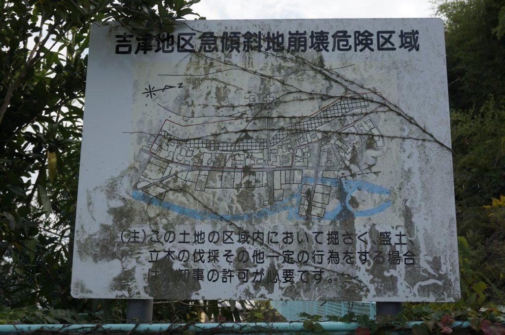 讃岐十景汐木山荒魂神社参道の看板
