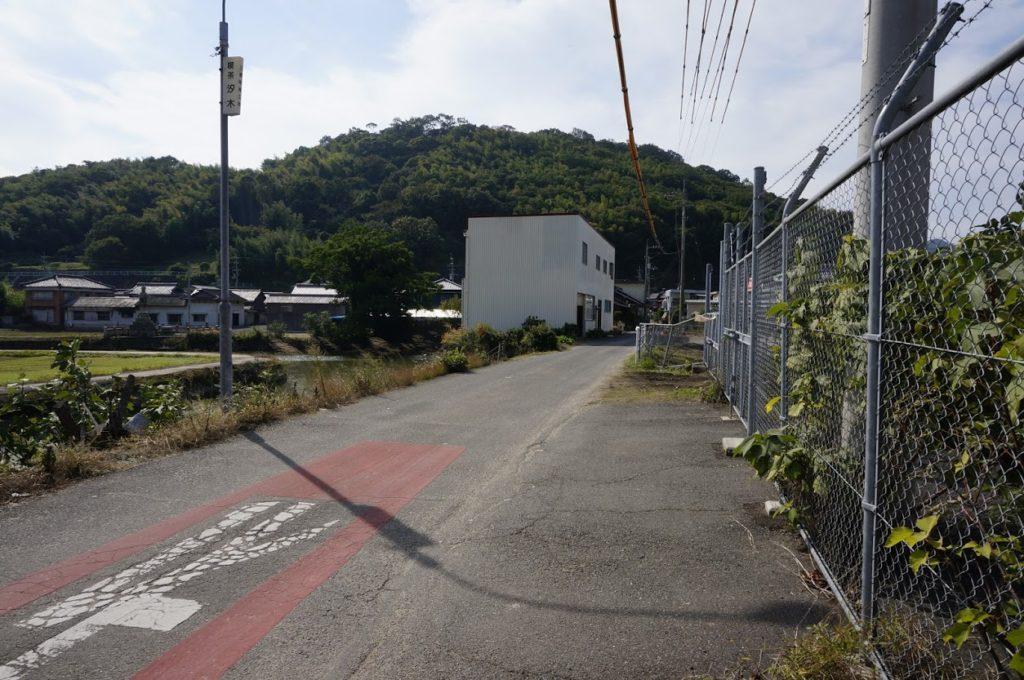 三野町吉津汐木山への道