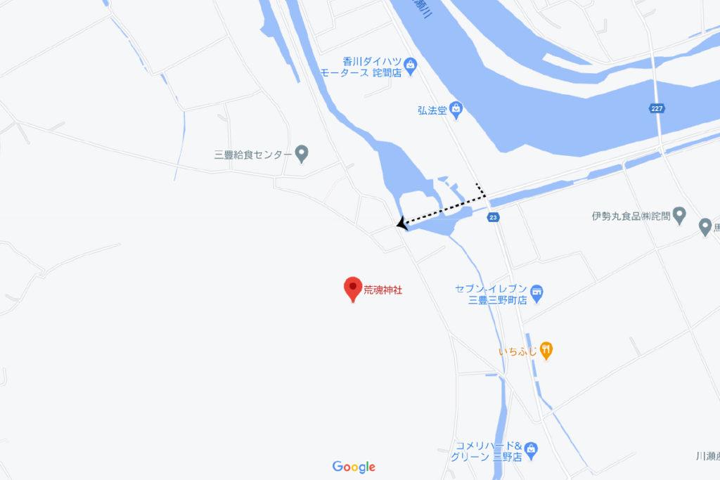 讃岐十景荒魂神社の場所
