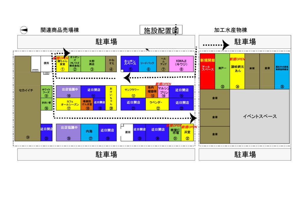 高松卸売市場関連棟の地図