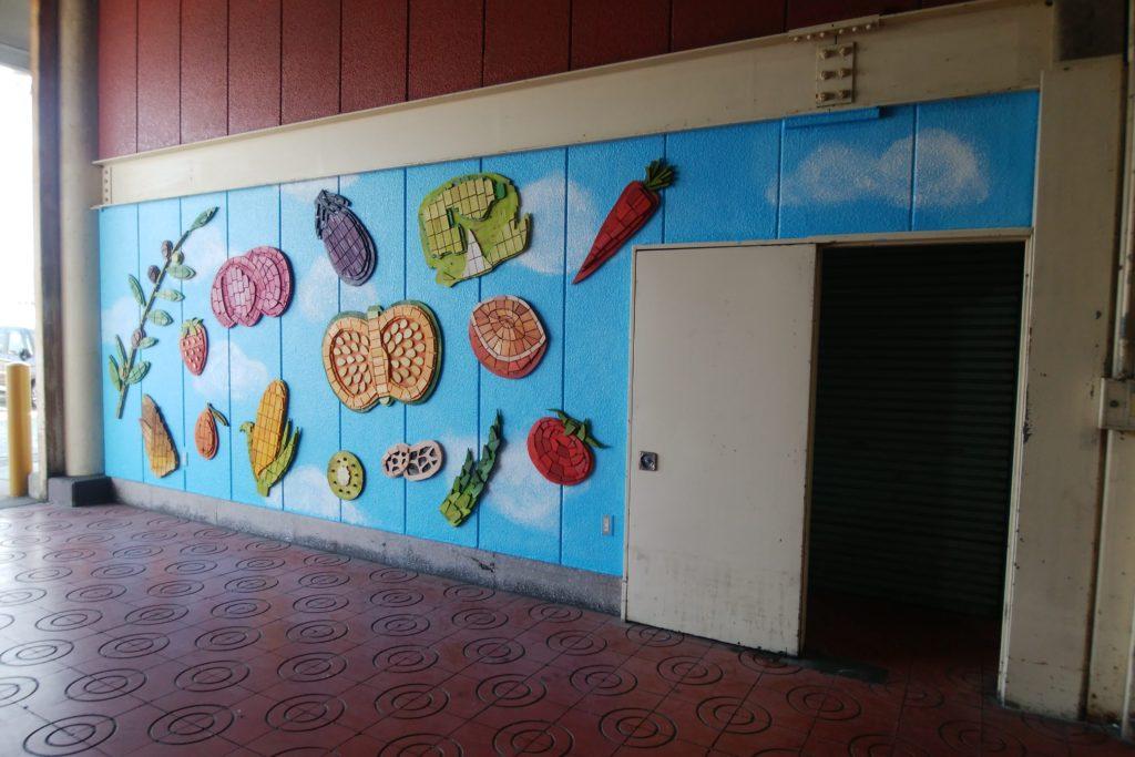 高松市中央卸売市場関連商品売場棟の壁アート