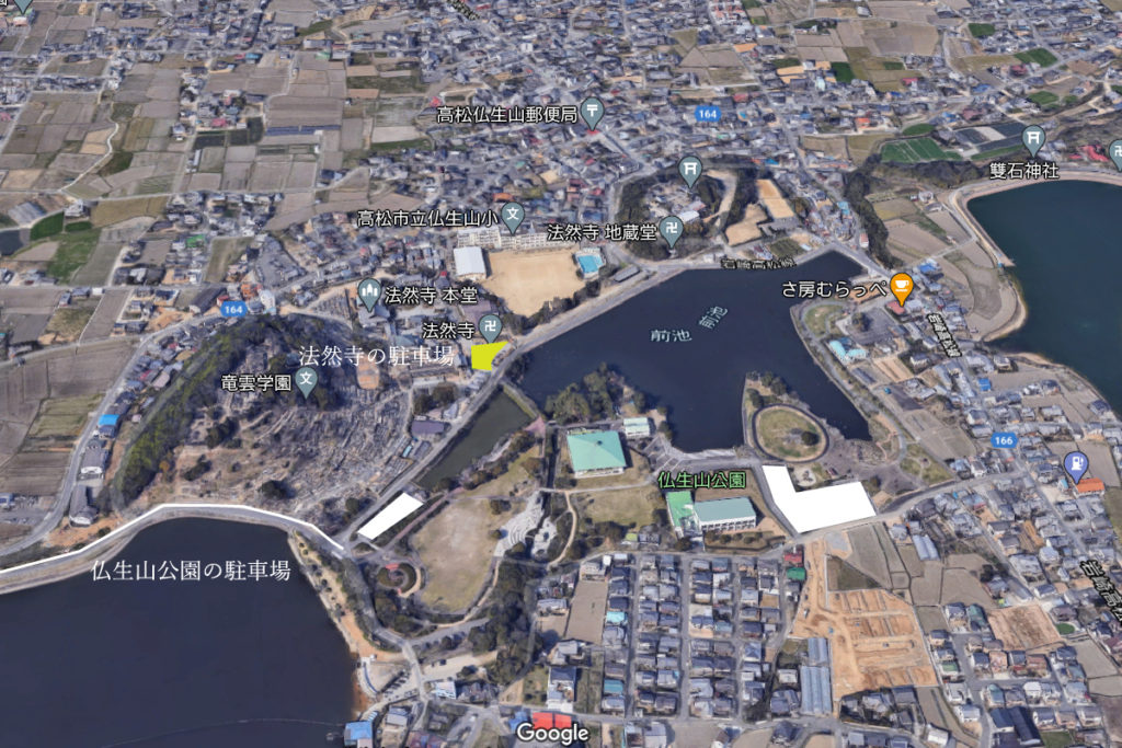 仏生山公園と法然寺の場所