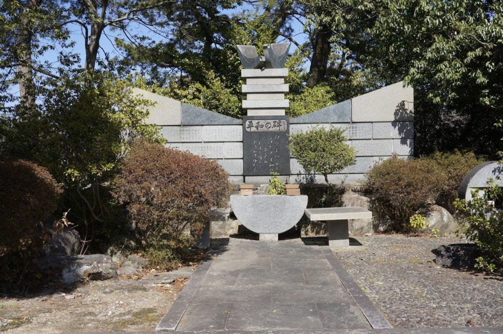仏生山公園平和の礎