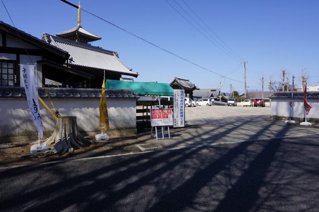 法然寺前駐車場