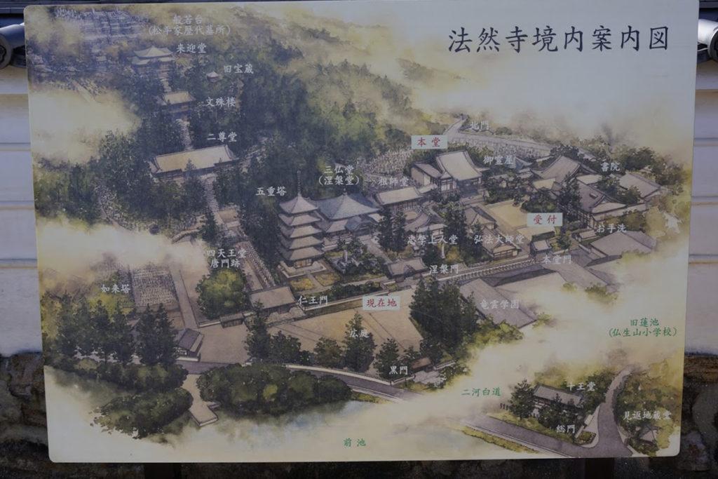 法然寺境内案内図