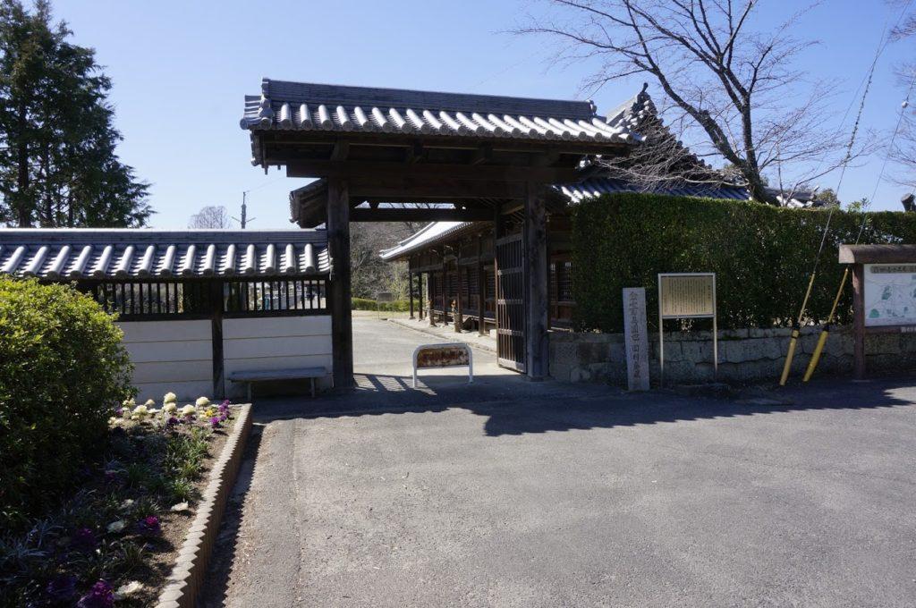 法然寺総門