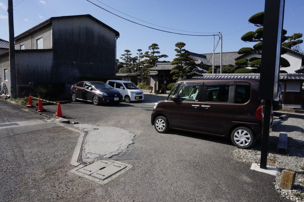 天水分あめのみくまりの駐車場