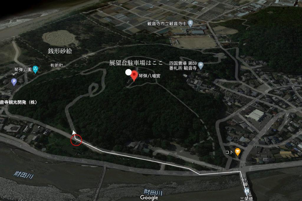 琴弾八幡宮と銭形砂絵展望台駐車場の場所