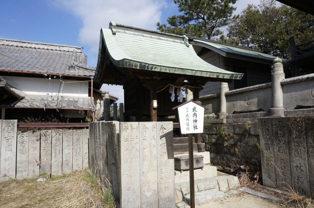 琴弾八幡宮 武内神社
