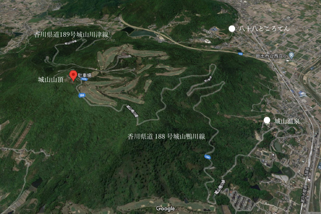 城山山頂への行き方