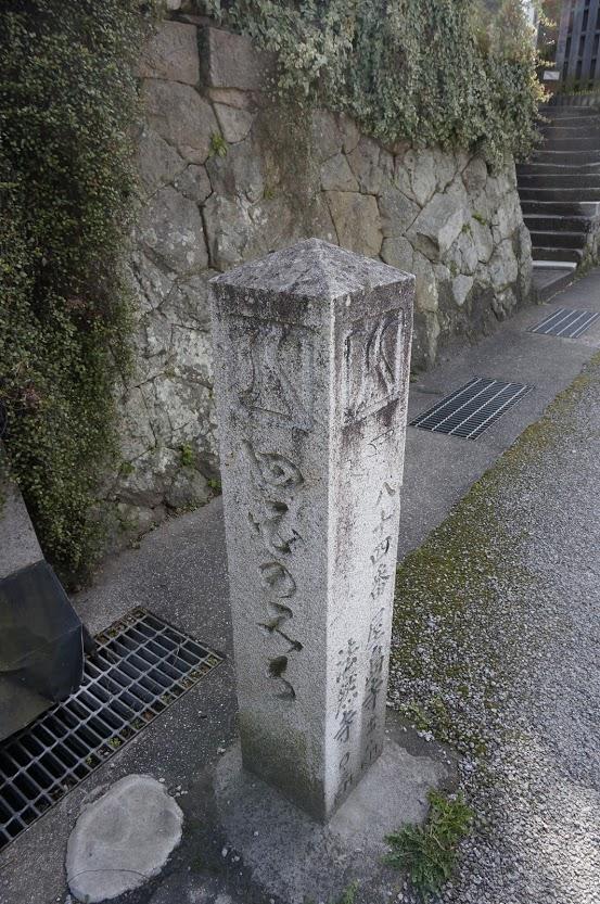 ちきり神社前の四国のみち道標