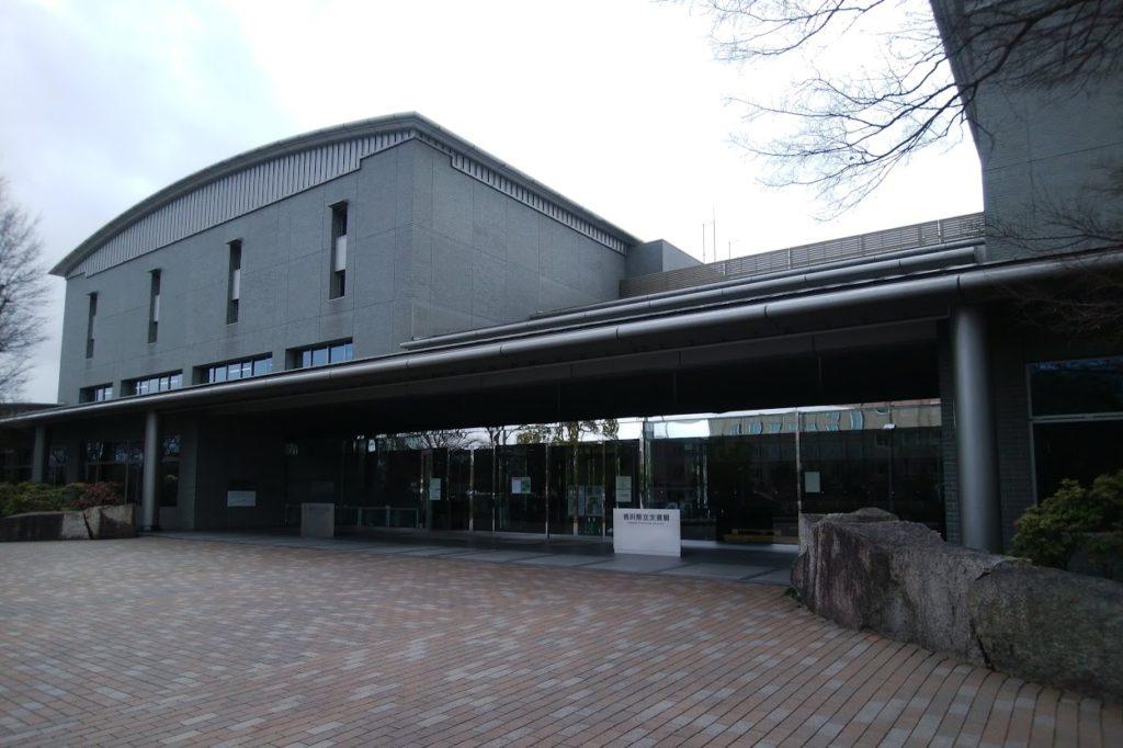 香川県立図書館エントランス
