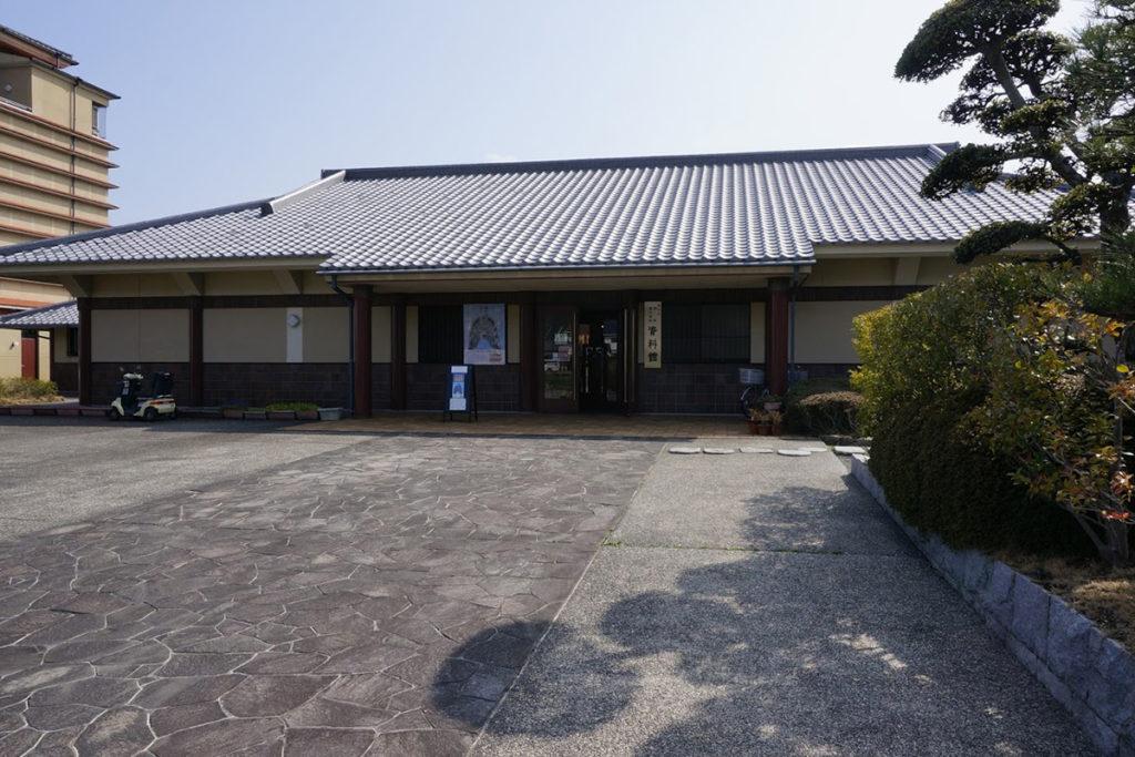 讃岐国分寺跡資料館