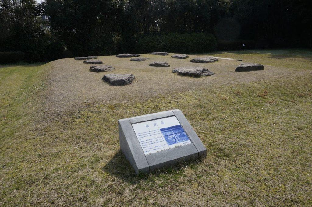 特別史跡讃岐国分寺跡史跡公園鐘楼跡
