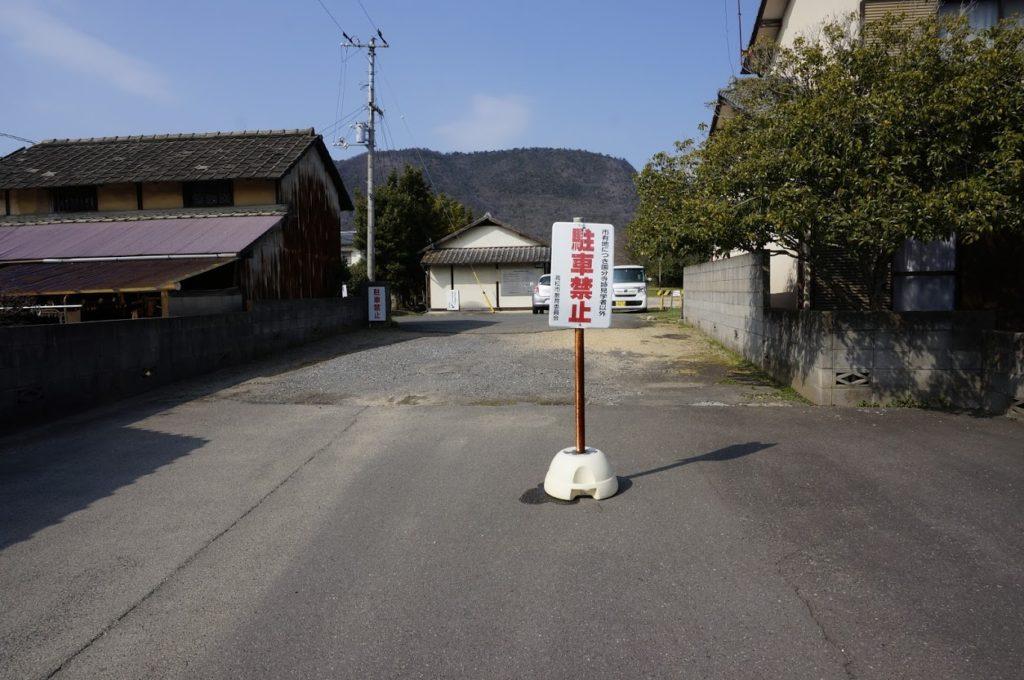 特別史跡讃岐国分寺跡の駐車場