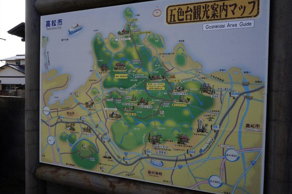 特別史跡讃岐国分寺跡の五色台観光マップ